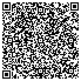 QR-код с контактной информацией организации НьюСуперЛед