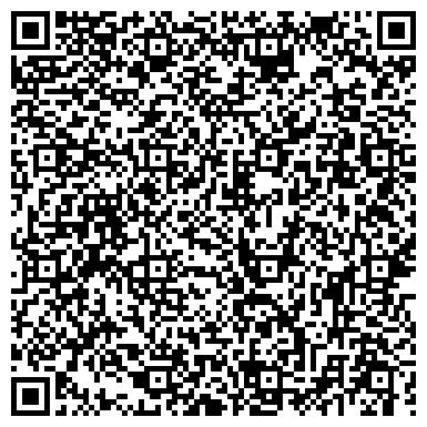 QR-код с контактной информацией организации ООО «Альтернатива Сервис Групп»