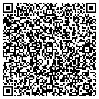 QR-код с контактной информацией организации КМ СТАНДАРТ