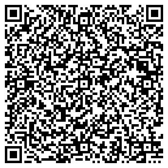 QR-код с контактной информацией организации Общество с ограниченной ответственностью ООО «Элват»