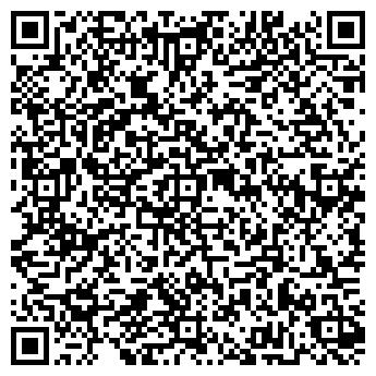 """QR-код с контактной информацией организации ООО """"Сфераэнерго"""""""