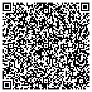 QR-код с контактной информацией организации Публичное акционерное общество «Сахгидромаш»