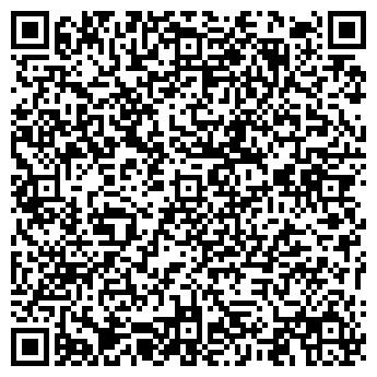 QR-код с контактной информацией организации Общество с ограниченной ответственностью ООО «Дискон»