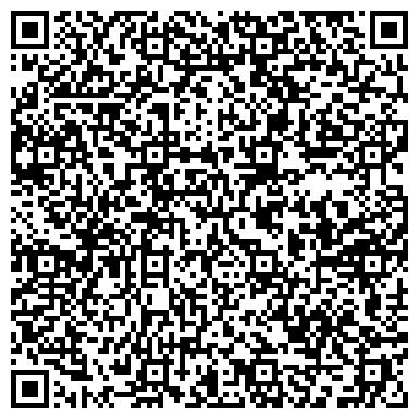 QR-код с контактной информацией организации Южная Техническая Поддержка, ООО