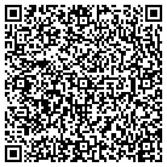QR-код с контактной информацией организации Гмыря, ЧП
