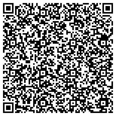 QR-код с контактной информацией организации Галицкая Строительная Компания, ООО