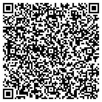 QR-код с контактной информацией организации ГЕЛИКОН-ОПЕРА