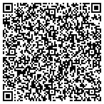 QR-код с контактной информацией организации Вебавто (Webauto), ООО