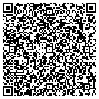 QR-код с контактной информацией организации Электромаркет, ЧП