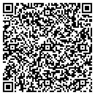 QR-код с контактной информацией организации АРБАТ-ОПЕРА
