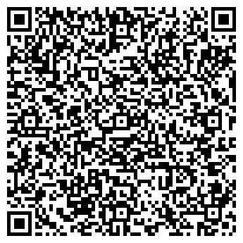 QR-код с контактной информацией организации Лебедев Д. Ю., СПД (Акумин)