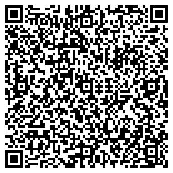 QR-код с контактной информацией организации Укртракпартс, ООО