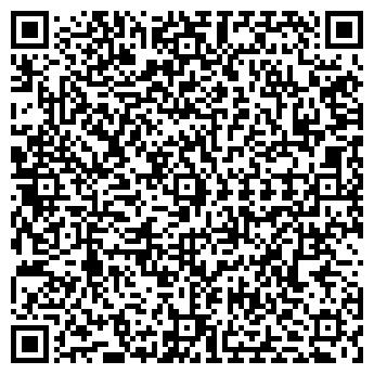 QR-код с контактной информацией организации Метакс, ООО