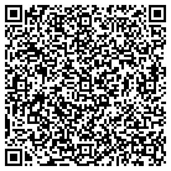 QR-код с контактной информацией организации ЧП Бирюков Е.А.