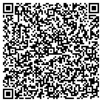 QR-код с контактной информацией организации Центр Стандарт, ООО