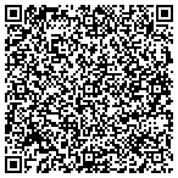 QR-код с контактной информацией организации Общество с ограниченной ответственностью ООО «Г. Э. О.»