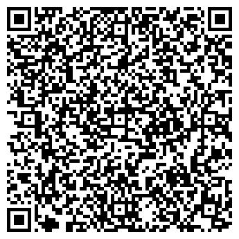 QR-код с контактной информацией организации ALL-RAD (АЛЛ-РЕД), ЧП