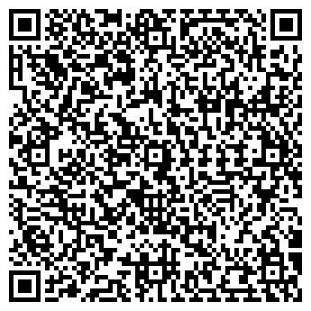 QR-код с контактной информацией организации ДУЭТ ТО
