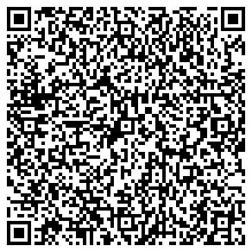 QR-код с контактной информацией организации Альтера, ДП