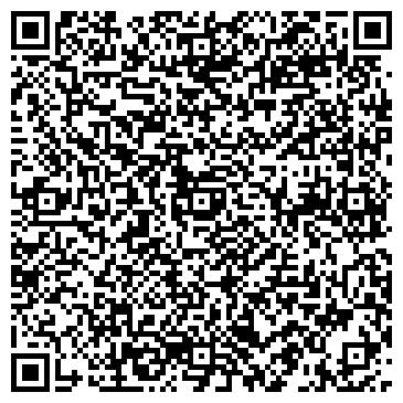 QR-код с контактной информацией организации Орсеад (Orcead), ООО