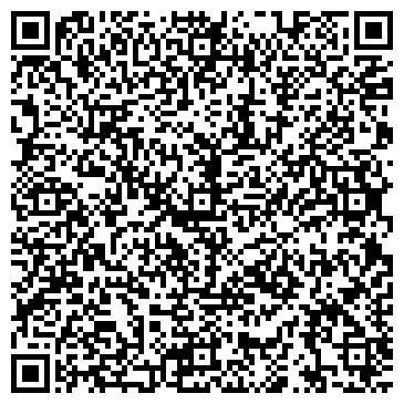 QR-код с контактной информацией организации ГАЛЕРЕЯ А3