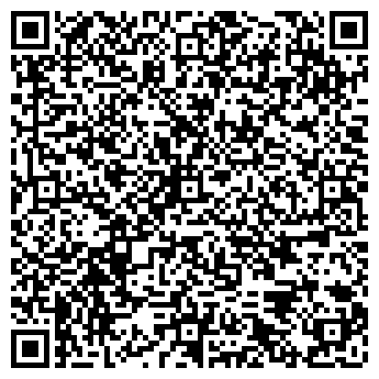 QR-код с контактной информацией организации Геко-Центр, ООО
