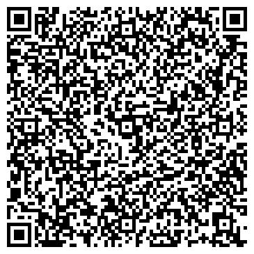 QR-код с контактной информацией организации Телвин Украина, ООО