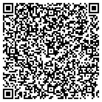 QR-код с контактной информацией организации ТЕХСТЕКЛО-СЕРВИС