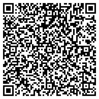 QR-код с контактной информацией организации Cандал