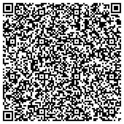 QR-код с контактной информацией организации Белоцерковский завод железобетонных конструкций (ЖБК), ОАО