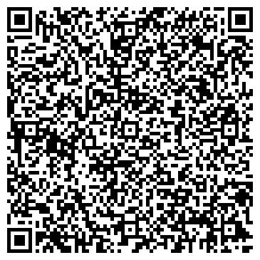 QR-код с контактной информацией организации СтройБастер, ЧП (Строй Buster)