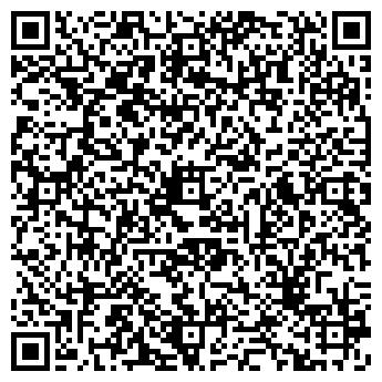 QR-код с контактной информацией организации Avalanche (Авалонч), ООО