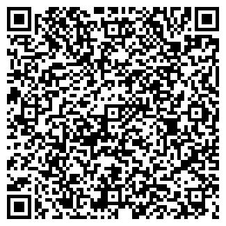 QR-код с контактной информацией организации НТС-групп