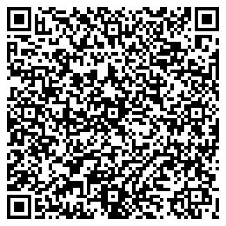 QR-код с контактной информацией организации ГЕРВЕД