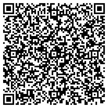 QR-код с контактной информацией организации Фоп Копылов