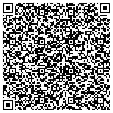 QR-код с контактной информацией организации AZ-Харьков, ООО (АЗ-Харьков)