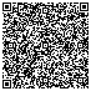 QR-код с контактной информацией организации Орияна, ЧП