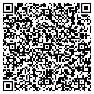QR-код с контактной информацией организации Варио , ООО