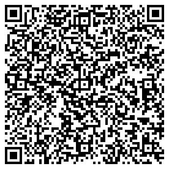 QR-код с контактной информацией организации Апрофи Пауэр,ЧП