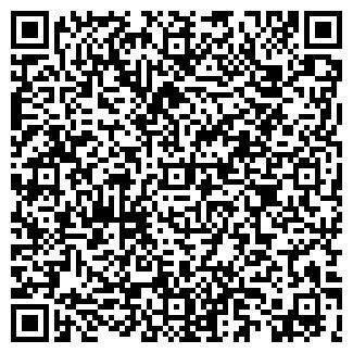 QR-код с контактной информацией организации Кобец, ЧП