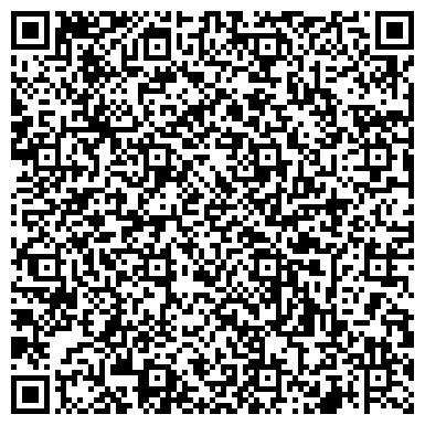 QR-код с контактной информацией организации Кафа Юнион, ООО