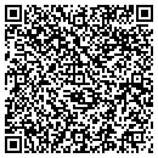 QR-код с контактной информацией организации Ватра Нова, ООО