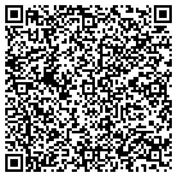 QR-код с контактной информацией организации Эмитал, ООО