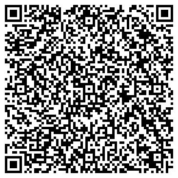 QR-код с контактной информацией организации Оптима-Лайт, ООО