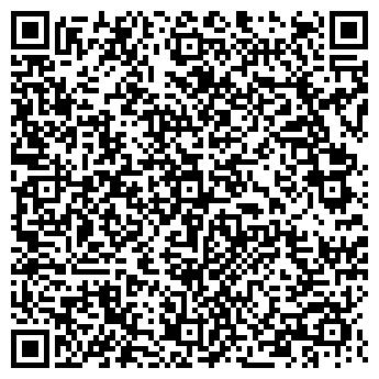 QR-код с контактной информацией организации ИНОВ Сервис, ООО