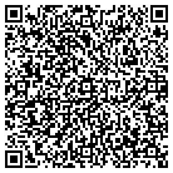 QR-код с контактной информацией организации Твой свет, ООО