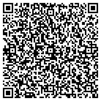 QR-код с контактной информацией организации РеалПрибор, ЧП