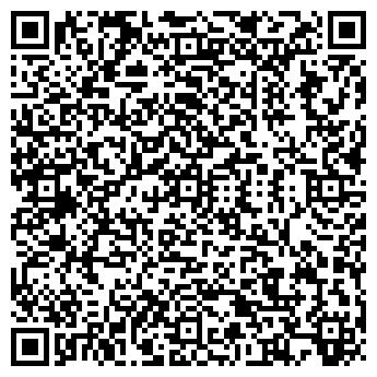 QR-код с контактной информацией организации ЭкоДио (EkoDio), ООО