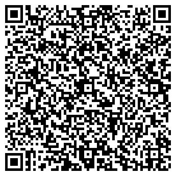 QR-код с контактной информацией организации Веб маркет, ЧП