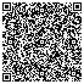 QR-код с контактной информацией организации ЕГТ, СП